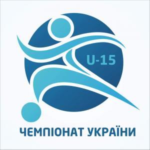 Чемпіонат України U-15 Вища Ліга