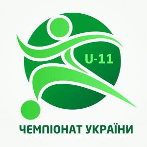 Чемпіонат України U-11 Вища Ліга