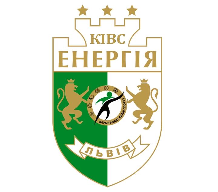 КІВС «Енергія» м. Львів