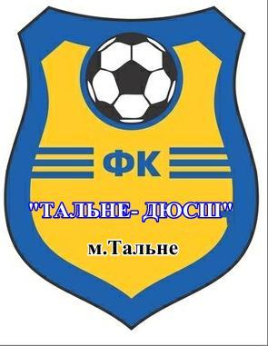 """ФК """"ТАЛЬНЕ"""" м. Тальне, Черкаська обл."""