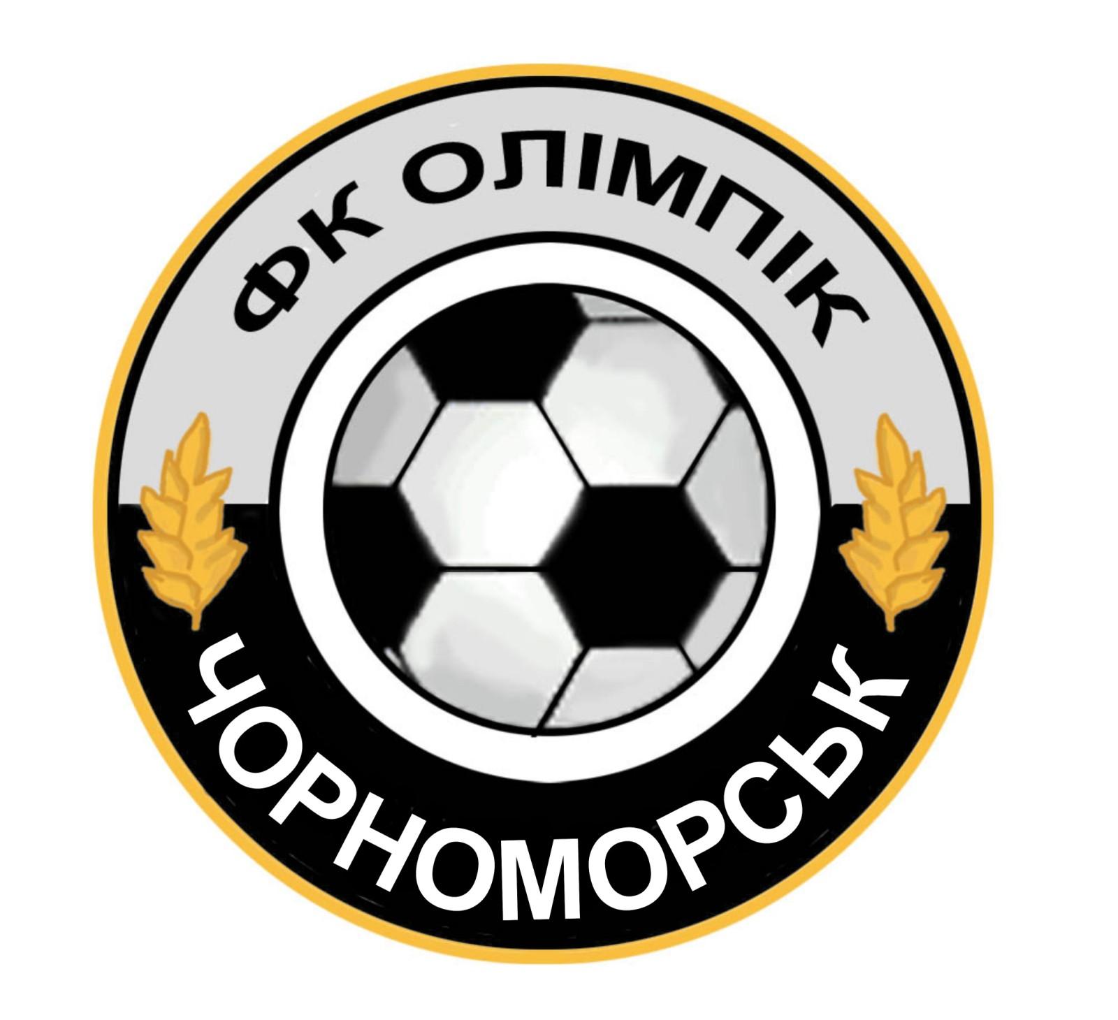 """ДЮФК """"Олімпік"""" м. Чорноморськ, Одеська обл."""