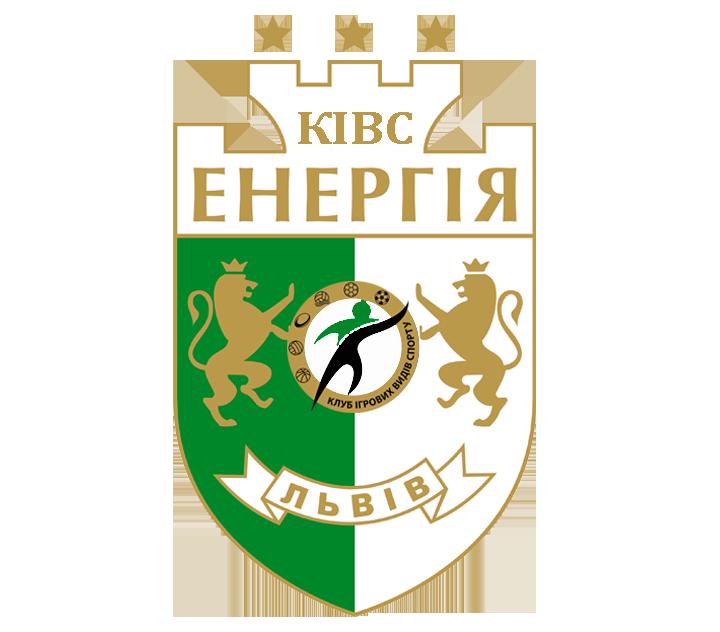 КІВС «Енергія-2» м. Львів