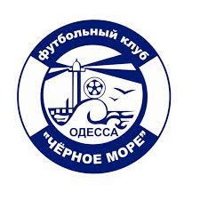 """ФК """"Чорне море"""" м. Одеса"""