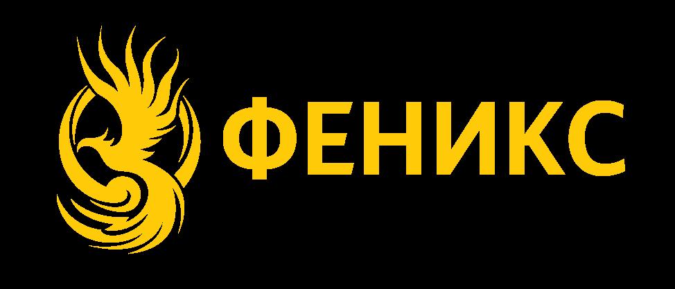 """ФК """"Фенікс"""" м. Харків"""