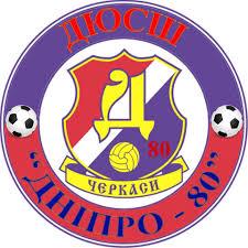 """ФК """"Дніпро-80"""" м. Черкаси"""