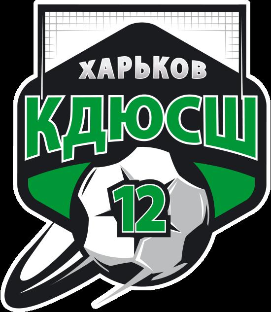 КДЮСШ №12 м. Харків