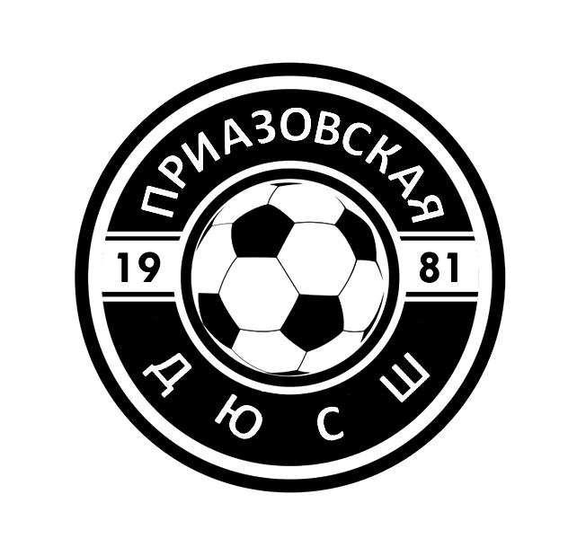 Приазовська ДЮСШ смт. Приазовське, Запорізька обл.