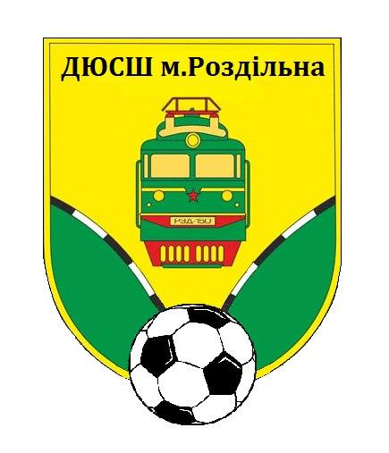 ДЮСШ м. Роздільна, Одеська обл.