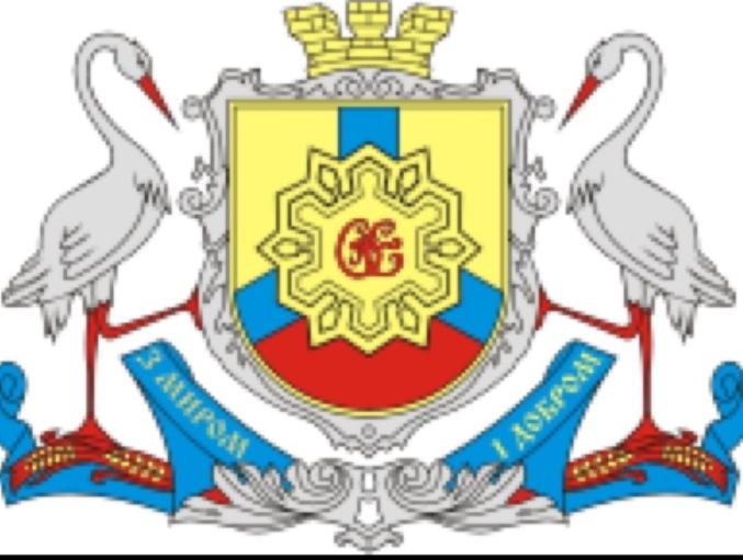 СДЮШОР №2 м. Кропивницький