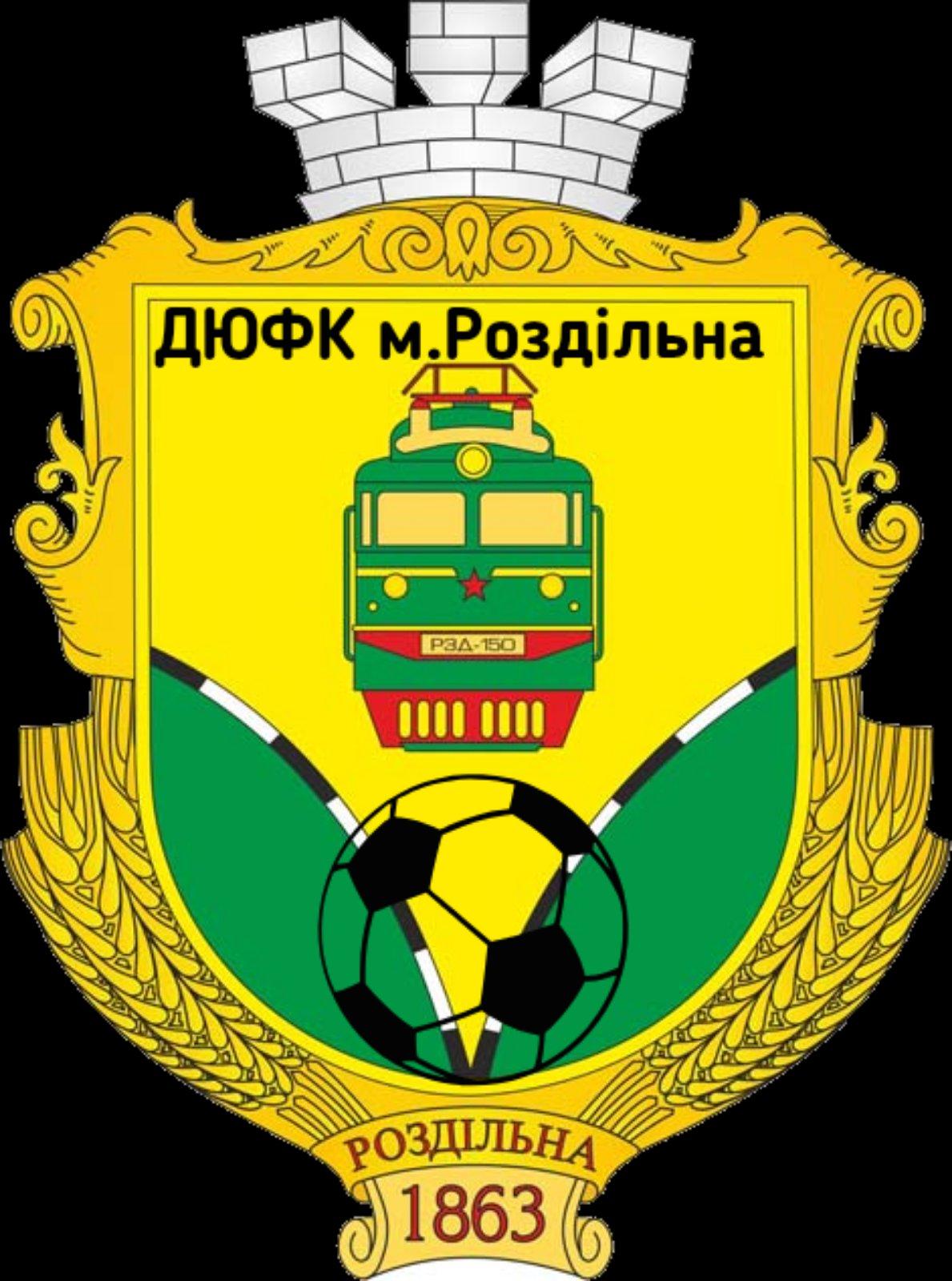 ДЮФК м. Роздільна, Одеська обл.